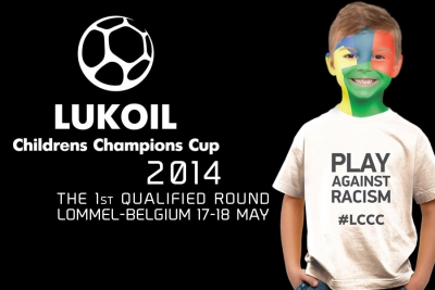 Lukoil Childrens Champions Cup