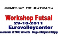 Workshop Futsal